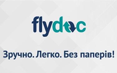 FLYDOC: РІШЕННЯ ДЛЯ ОБМІНУ ДОКУМЕНТАМИ ІЗ 1С