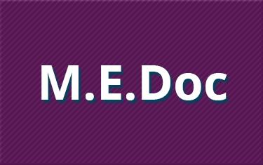 Резервная копия базы данных в «M.E.Doc» — создание архива и восстановление данных